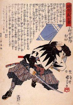 Sceleton - Utagawa Kuniyoshi - WikiArt.org