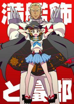 Anime/manga: Kill La Kill Characters: Ira and Mako, such a weird anime/manga... I WILL NOT ACCEPT SENKATSU'S DEATH.