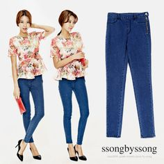 Sprinkling Classic Rise Skinny Jeans