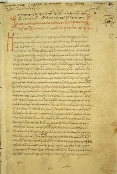 Commentary on Aristotle's De Caelo by Simplicius of Cilicia. This 14th-century manuscript is signed by a former owner, Basilios Bessarion.