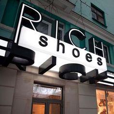 вывеска магазин обуви - Поиск в Google