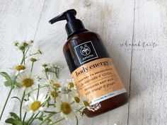 Bodylotion von Apivita in brauner Flasche. Body Lotion, Creme, Milk, Soap, Personal Care, Orange, Bottle, Beauty, Products