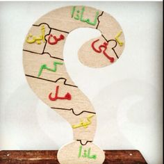 Arabic Alphabet Letters, Learn Arabic Alphabet, Learn Arabic Online, Arabic Phrases, Arabic Lessons, Stationary School, Blog Backgrounds, Fabric Stamping, Communication Art