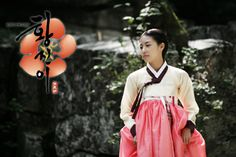 Hwang Jini (Hangul: 황진이; hanja: 黃眞伊) is a Korean drama broadcast on KBS2 in 2006. The series was based on the tumultuous life of Hwang Jini, who lived in 16th-century Joseon and became the most famous gisaeng in Korean history. Lead actress Ha Ji-won won the Grand Prize (Daesang) at the 2006 KBS Drama Awards for her performance.