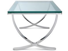 Eclipse Coffee Table - Coffee Tables | Villiers.co.uk
