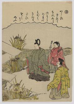 Katsukawa Shunshō (Japanese, 1726-1792), Ariwara no Narihira and his attendants at Yatsuhashi Bridge in Mikawa, from the series Fūryū Ise monogatari (An Updated Tales of Ise), 1771/1773, color woodblock print on paper