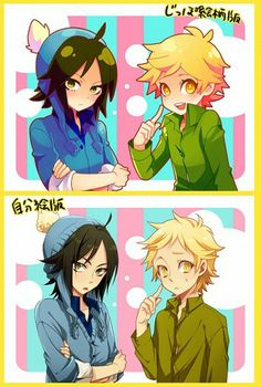 Craig x tweek (southpark anime)
