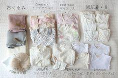 臨月に入りやっとベビー服に水通しするところです。準備したベビー服や小物を全部集めてみました。出産予定日は4月1日です。水通しの為にこうして集めてみると思っていたよりも多かった…!購入品の他に1人目お下がり、親戚お下がり全部あります。詳細書い Minimalist Baby, Welcome Baby, Baby Hacks, Cool Baby Stuff, Our Baby, Baby Wearing, Childcare, Baby Kids, Room