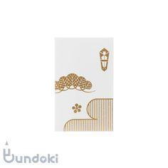 輸入文具や日本の定番文具を販売しています。文具にドキドキ。ブンドキ.com Cards, Maps