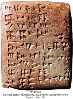 The Ras Shamra was a script that was 30 letters that look a lot like cuneiform because of the pointed and style. It was eventually condensed into 22 letters. Was written right to left because it was convenient to right that way with chisels.