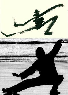 wujifighter: Kung fu calligraphy.