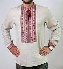 Image result for чоловічі вишиванки