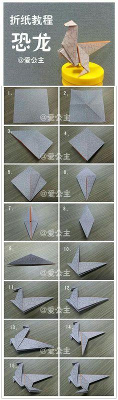 New origami tutorial papiroflexia ideas Origami Dino, Instruções Origami, Origami Paper Folding, Origami And Kirigami, Paper Crafts Origami, Origami Flowers, Oragami, Diy Flowers, Diy Paper