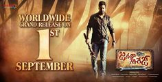 Janatha Garage Movie Release Date Changed | Grand Release on September 1st…