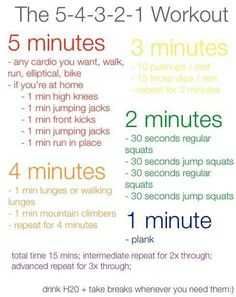 5-4-3-2-1 circuit makes for a quick and efficient workout when time is scarce!  Use this format for any exercise combination you choose.