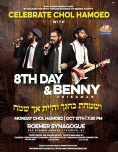 Celebrate Chol Hamoed