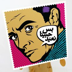 Yislamoo love greeting cards yislamoo pinterest cards m4hsunfo