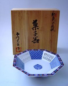 Nabeshima-Octagonal-Candy-Dish-by-Ichikawa-Koshun-Showa-1960-1980
