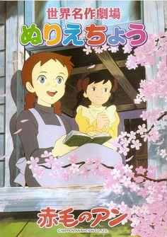 Konnichiwa Anne: Before Green Gables, Anne Shirley, Manga Cover