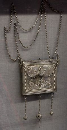 Lot: 74: Middle Eastern Silver Amulet, Lot Number: 0074, Starting Bid: $75, Auctioneer: Clars Auction Gallery, Auction: Clars March Fine Art & Antique Sale, Day 1, Date: March 17th, 2012 CET