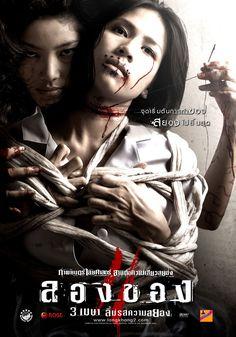 Thai Horror Movie