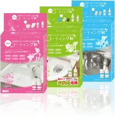 3年きれいが続く和気産業のコーティング剤|トイレ、洗面台、キッチンシンク、お風呂など簡単コーティング! Office Supplies