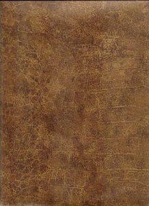 Amazon.com: Wallpaper Brown Faux Leather: Home Improvement