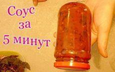 Соус.Просто, быстро, ВКУСНО! =========================== Люблю простые и быстрые рецепты. Вот один из многих нами любимых.  2 кг подготовленных помидоров( помытых, обрезанных от всего лишнего) 2 кг подготовленных перцев( помытых и почищенных, т е в готовом к переработке виде) 100 гр очищенного чеснока 2/3 стакана сахарного песка 2/3 стакана растительного(подсолнечного рафинированного) 1 столовая ложка соли с небольшой горкой специи(сушеные травки) пол чайной ложки, можно и без них. 1 чайная…