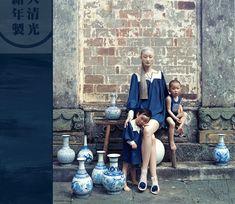 Lavie Design Studio, china