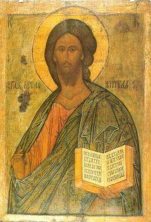 Religious Icons, Religious Art, Russian Icons, Byzantine Art, Hagia Sophia, Orthodox Icons, Sacred Art, Christian Art, Holy Quotes