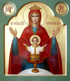 """The Catalog of Good Deeds: 35 Variations of the icon of the Mother of God the """"Inexhaustible Chalice"""" Religious Images, Religious Icons, Religious Art, Byzantine Art, Byzantine Icons, Mary And Jesus, Divine Light, Orthodox Christianity, Catholic Prayers"""