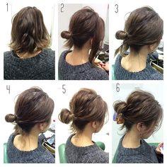 10 Updos-Tutorials zu Look Stunning trendstutor Medium Bob Hairstyles, Bun Hairstyles, Pretty Hairstyles, Second Day Hairstyles, Short Hair Hairstyles Easy, Hairstyles 2016, Medium Hair Styles, Short Hair Styles, Medium Curly