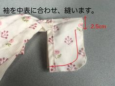 浴衣の縫い方<暫定版> : リカちゃん服ハンドメイド りんごぽんのおうち<札幌市> Alexander Mcqueen Scarf, Sewing Patterns, Coin Purse, Purses, Dolls, Blog, Handbags, Baby Dolls, Puppet