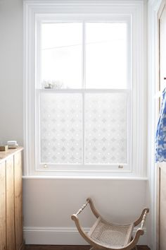 Window films, when you want to let in the lights but maintain your ground-floor privacy!