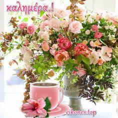 Όμορφες εικόνες τοπ για καλημέρα.! - eikones top Floral Wreath, Wreaths, Decor, Decoration, Decorating, Door Wreaths, Dekorasyon, Deco Mesh Wreaths, Dekoration