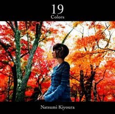 Natsumi Kiyoura - 19