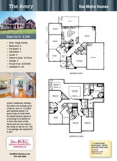 The Avery, Van Metre Homes, New Homes Guide