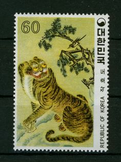 South Korea Stamp. More about stamps: http://sammler.com/stamps/