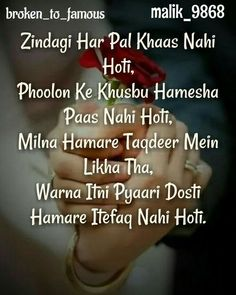 Friendship Quotes and Selection of Right Friends – Viral Gossip True Feelings Quotes, Reality Quotes, Attitude Quotes, Shyari Quotes, Crush Quotes, Funny Quotes, Hindi Quotes, Besties Quotes, Best Friend Quotes