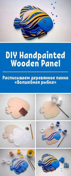 DIY Handpainted Wooden Panel | Расписываем деревянное панно «Волшебная рыбка»