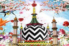Arab Men Dress, Jumma Mubarak Beautiful Images, Imam Ahmad, Rabi Ul Awal, Eid Milad, Muslim Pictures, Imam Hussain Wallpapers, Islamic Status, Sufi Poetry