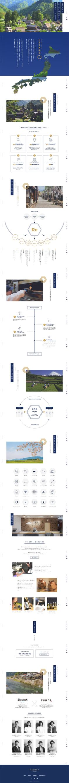 Bambbok様の「RELOCA」のランディングページ(LP)シンプル系|サービス・保険・金融 #LP #ランディングページ #ランペ #RELOCA