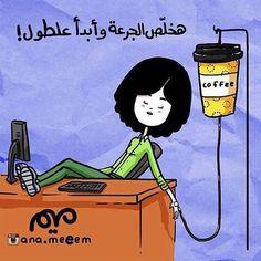 #قهوة_الصباح   #أنشطة_الرياض by riyadactivities