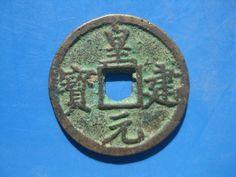 Tomcoins-China Western Xia Dynasty HuangJian YB cash coin 25X2MM,5.5g