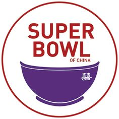 Super Bowl of China is not your traditional Chinese restaurant, but that doesn't make their food any less authentic. They thrive on a Wester. Authentic Chinese Recipes, Chinese Restaurant, Traditional Chinese, Chinese Food, Allrecipes, Super Bowl, China, Cooking, Modern