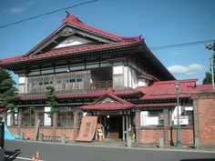 Shayokan Osamu Dazai Memorial Hall in Goshogawara, Aomori Prefecture, Japan