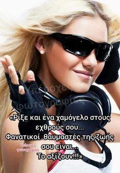 Greek Quotes, Enemies, Words Quotes, Sunglasses Women, Greek