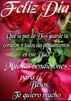 Good Morning Friends Quotes, Good Morning Funny, Morning Greetings Quotes, Good Morning Messages, Good Day Wishes, Mother Day Wishes, Happy Mothers Day, Good Morning In Spanish, Mother's Day Projects