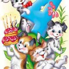Сообщество иллюстраторов | Иллюстрация зима.тигренок. Christmas Card Background, Christmas Cards, Cool Artwork, Bowser, Illustrators, Animals, Fictional Characters, Collection, Doodle Flowers