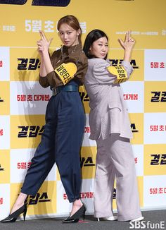 Doctors Korean Drama, Lee Sung Kyung, Ankara Gowns, Pose Reference, Korean Style, Dramas, My Idol, Actors & Actresses, Korean Fashion
